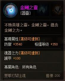 QQ图片20141011153241