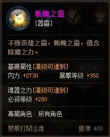 QQ图片20141011153424