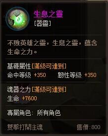QQ图片20141011153458