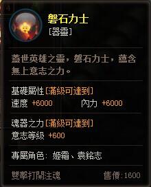 QQ图片20141011154148