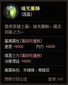 QQ图片20141011154208
