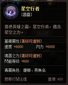 QQ图片20141011154245