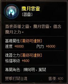 QQ图片20141011154310