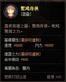 QQ图片20141011154331