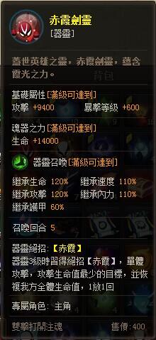 QQ图片20141011154445