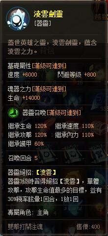 QQ图片20141011154503