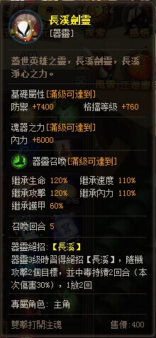 QQ图片20141011154520