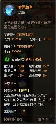 QQ图片20141011154542
