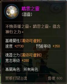 QQ图片20141011174642