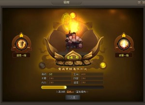 QQ图片20141024105659