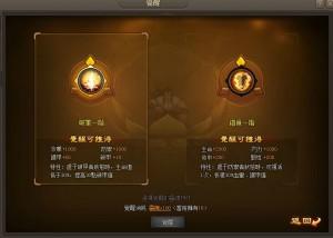 QQ图片20141024110734