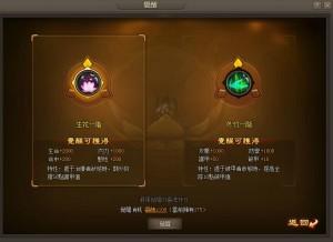 QQ图片20141024113309
